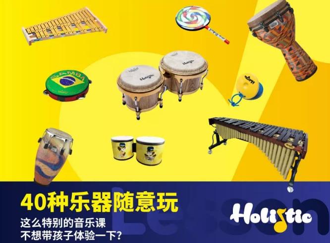 音乐是儿童教育中最好的助教